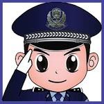 Download شرطة الأطفال APK