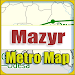 Download Mazyr Metro Map Offline APK