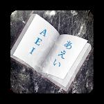 Download Mini Diccionario Japones APK