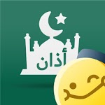 Cover Image of Download Alarm Adzan Otomatis Muslim Indonesia 2020 : Toppa APK