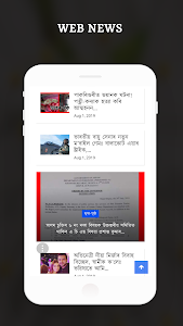 Download Assamese Live TV - Assamese News Live,Assam ePaper APK