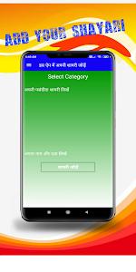 Download All In One Shayari app - Love, Attitude,Funny,Pubg APK