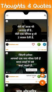 Download Mitroo (मित्रों) Indian Short Video APK